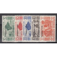 Timbres de Nouvelles Hebrides - Numéro Taxe 26 à 30 - neuf avec charnière
