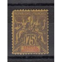 Timbres du Sénégal - numéro 19 - neuf avec charnière