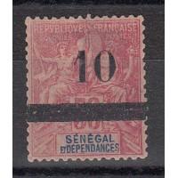 Timbres du Sénégal - numéro 27 - neuf avec charnière