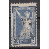 Timbres de Syrie - numéro 152 - neuf avec charnière