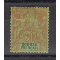Timbres du Soudan - numéro 9 - neuf avec charnière