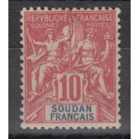 Timbres du Soudan - numéro 16 - neuf avec charnière