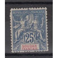 Timbres du Soudan - numéro 18 - neuf avec charnière