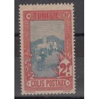 Timbres de Tunisie - numéro 9 Colis Postaux  - neuf avec charnère
