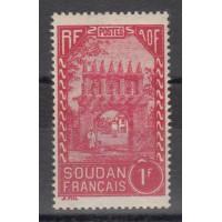 Timbres du Soudan - numéro 79 - neuf avec charnière
