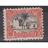 Cote des Somalis - Numéro 57 - Neuf avec charnière
