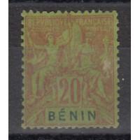 Timbres du Bénin - Numéro 39 - Neuf avec charnière