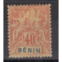 Timbres du Bénin - Numéro 42 - Neuf avec charnière