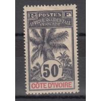 Cote d'Ivoire - Numéro 31 - Neuf avec charnière