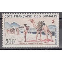 Cote des Somalis - Numéro PA 29 - Neuf avec charnière
