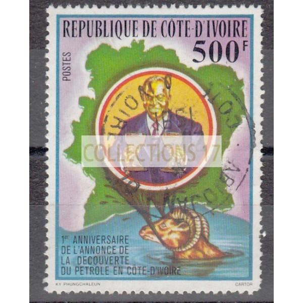 Cote d'Ivoire - Timbre du Bloc numéro 13 - oblitéré
