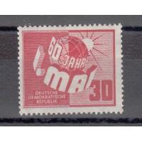 Rep. Démocratique d'Allemagne - numéro 5 - neuf avec charnière