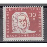 Rep. Démocratique d'Allemagne - numéro 12 - neuf avec charnière