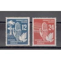 Rep. Démocratique d'Allemagne - numéro 30 et 31 - neuf avec charnière