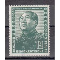 Rep. Démocratique d'Allemagne - numéro 38 - neuf avec charnière