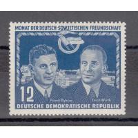 Rep. Démocratique d'Allemagne - numéro 48 - neuf avec charnière