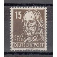 Rep. Démocratique d'Allemagne - numéro 95 - oblitéré