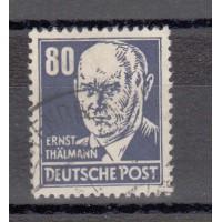 Rep. Démocratique d'Allemagne - numéro 104 - oblitéré
