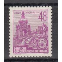 Rep. Démocratique d'Allemagne - numéro 159 - neuf avec charnière