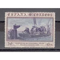 Espagne - Numéro 453 - neuf sans gomme