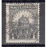 Hongrie - numéro 379A - oblitéré