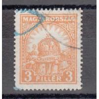 Hongrie - numéro 381A - oblitéré