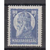 Hongrie - numéro 419 - neuf avec charnière