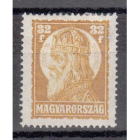 Hongrie - numéro 422 - neuf avec charnière