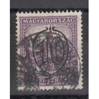 Hongrie - numéro 437A - oblitéré
