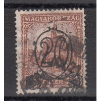 Hongrie - numéro 438A - oblitéré
