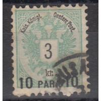 Italie - Bureaux Autrichiens numéro 15 - oblitéré