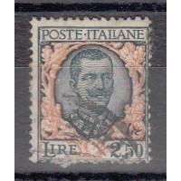 Italie  - numéro 185 - oblitéré