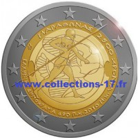 2 €uros Grèce 2010