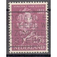 Pays-Bas - numéro 622 - oblitéré