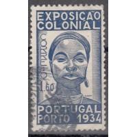 Portugal - numéro 574 - oblitéré