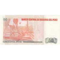 Banque Centrale du Pérou 50 Intis