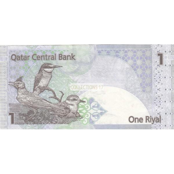 Qatar - Banque Centrale One Riyal