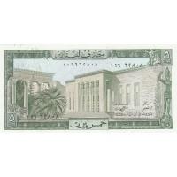 Liban - 5 Livres