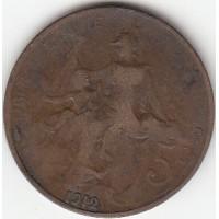 5 Centimes  Dupuis 1912