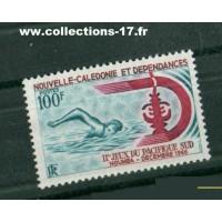 Nouvelle Calédonie numéro 335 - Neuf sans charnières