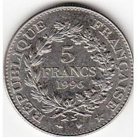 5 Francs Hercule 1996