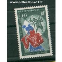 Nouvelle Calédonie numéro PA 101 - Neuf sans charnières