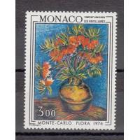 Monaco - Numéro 1056 - neuf avec charnière