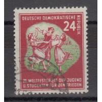 Rep. Démocratique d'Allemagne - numéro 42 - oblitéré