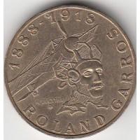 10 Francs Roland Garros - 1988 - Tranche B