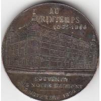 Jeton, Médaille, Jules Jaluzot Fondateur, Au Printemps, 1865-1890