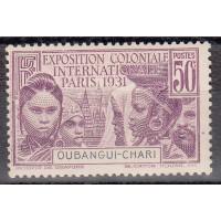 Oubangui - numéro 85 - neuf avec charnière