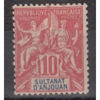 Sultanat d'Anjouan - Numéro 14 - Neuf avec charnière