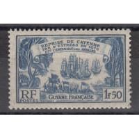Guyane - numéro 139 - neuf avec charnière