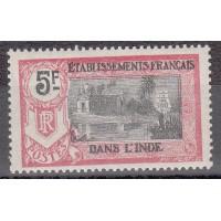 Inde - numéro 55 - neuf avec charnière